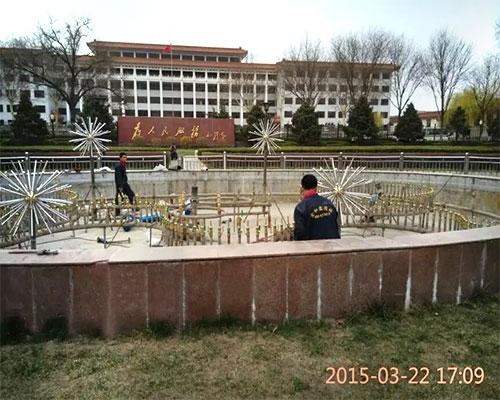 喷泉维修工程
